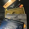 発行しすぎた!クレジットカードの年会費が家計を圧迫しています!