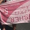 静岡マラソン2018 消えた計測チップ