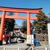 都内随一のパワースポットといわれる東伏見稲荷神社へ行ってきた~京都伏見稲荷大社のご分祀