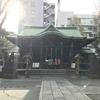 【御朱印】東京都中央区:佃島住吉神社