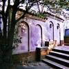昭和初期の洋館跡を見つけた茅ヶ崎散歩:高砂緑地と美術館、そして海辺