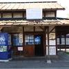 信濃川田の保存車両