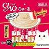 猫のおやつおすすめランキング16選【人気、安全、健康、チュール】