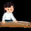 青木博史(2005.7)複文における名詞節の歴史