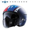 PATROUILLE パトルイユ Sサイズ ジェット ヘルメット バイク | HARISSON(ハリソン)