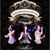 【カラフィナ】Kalafina 10th Anniversary LIVE 2018 at 日本武道館のブルーレイ&DVDを最安値で予約する!