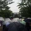 2017.8.15靖国神社参拝