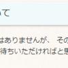 グラブル('ω')/ そういえば5月の武器の4凸は…?【日記5】