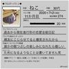 カメレオン女の力が発揮できないこと〜結婚とブログ〜