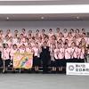 第67回(2019年)全日本吹奏楽コンクール ハイレベルな高校の部!「金賞以外の名演奏!」