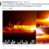 リビアのトリポリ空港にロケット弾が発射