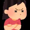 【社説比較】大阪府の緊急事態宣言要請、子供の視力低下など