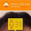 今日の顔年齢測定 241日目
