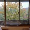 箱根七湯巡り_Vol.3 木賀温泉