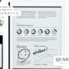 FUJITSU製デジタルペーパー「QUADERNO」とSONY製デジタルペーパーの比較