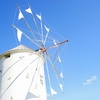 アーユルヴェーダから風の時代を考えられるか?