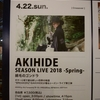 "4/21 1st/AKIHIDE""綿毛のゴンドラ"" at Motion Blue yokohama"