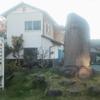 羽州街道を行く 漆山陣屋跡地と山形藩主秋元家の墓所