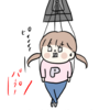 パープー、メトロノームに苦戦する!!の巻。