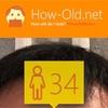 今日の顔年齢測定 207日目