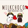ミルクチョコというアプリの話 17.5(新マップが追加された編)