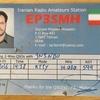 EP3SMH イラン 20m RTTY ダイレクト CFM,  Mission impossible?