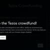Tezos(テゾス)のICOの購入仕方まとめ
