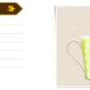 楽々するり温茶の飲み方や味、注意点について書いていきます!