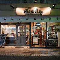 【クイズ出題あり】謎解きはコーヒーとともに。金沢のミステリーカフェ「謎屋珈琲店」に潜入【カナザワ名店レポート】