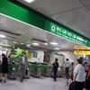 【東京駅】庄内イタリアンが楽しめる、『ユデロ191』