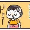 【次女1歳】りん、ハマる