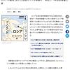 ロシアの爆発、原子力巡航ミサイル実験か 周辺で一時放射線量上昇 毎日新聞2019年8月11日 20時23分(最終更新 8月12日 00時01分)