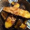 じゅわっと出汁があふれ出る焼き茄子のレシピ