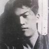 『逸見猶吉詩集(ウルトラマリン)』昭和23年(1948年)刊・その1