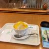 ★カフェ 英國屋