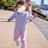 1歳8ヶ月〜2歳1ヶ月 娘の成長記録