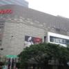 【ジェム(Jem)】シンガポール/ジュロンイースト