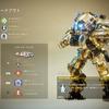 タイタンフォール2【Titanfall2】ローニンの解説と評価(CS版)