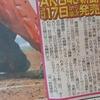 マジ?欅坂46の4thのタイトルは『不協和音』に決定!!!!!!!!!!!!