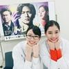 錦戸亮と新木優子のトレースなんて後味の悪い話なんでしょう><