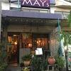 洗練された足し算美学のお店 May'sレストランへ行ってきました