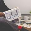 転職活動で失敗しない為に守るべき3つのルール