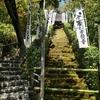 鎌倉散歩、坂東三十三観音巡礼開始