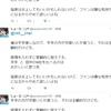 マジ?欅坂46ヲタの指原への凸ツイがすさまじい件