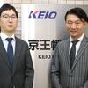 【導入事例】京王電鉄ーkrewSheetの導入でさらにkintone活用が加速