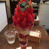 【名古屋】イチゴ+パフェ好きにおくる、おススメの商品はこちらです【Cafe de Lyon】