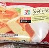 セブンイレブンのホットビスケットが冷凍食品のクオリティを超えている【シロップ付で254キロカロリー】