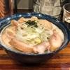 鮮魚らーめん 五の神水産@神田