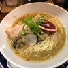 614. 牡蠣の塩ラーメン@海老丸(水道橋):明日まで!濃厚過ぎる牡蠣スープの旨味をこころゆくまで楽しめる一杯!