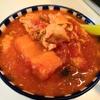 無水【1食124円】塩こうじ鶏もも肉とパセリのトマト煮込みの作り方